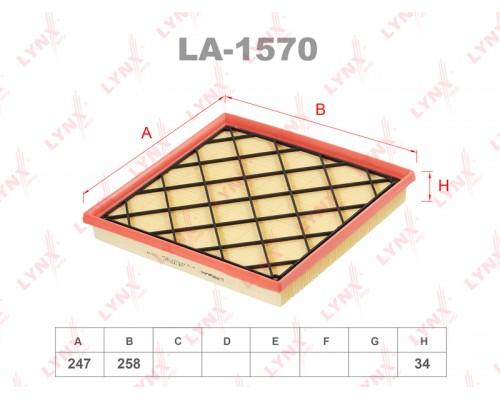 Фильтр воздушный LA-1570