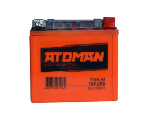 Аккумулятор Atoman 12v 5 A/ч