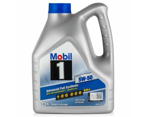 Масло моторное Mobil 5w-50 4л